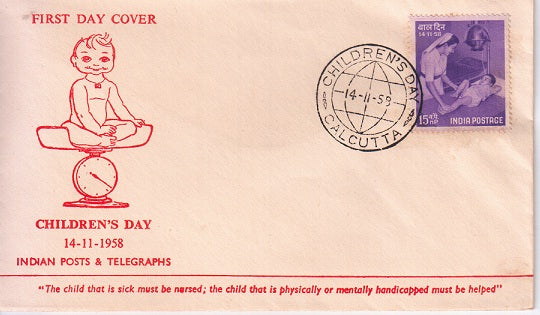 India 1958 National Children's Day (Fdc) #F1