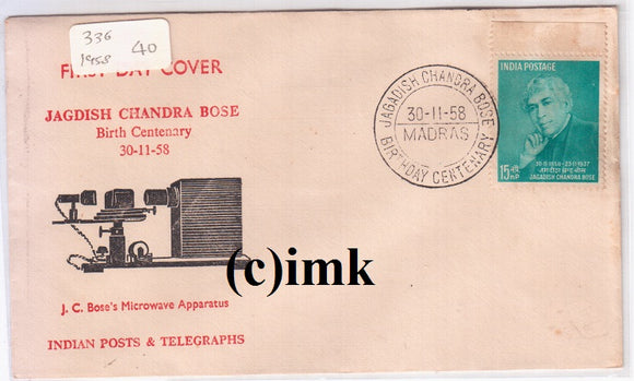 India 1958 Jagdish Chandra Bose (Fdc) #F1