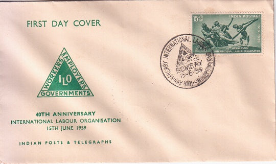 India 1959 International Labour Organization (Fdc) #F1