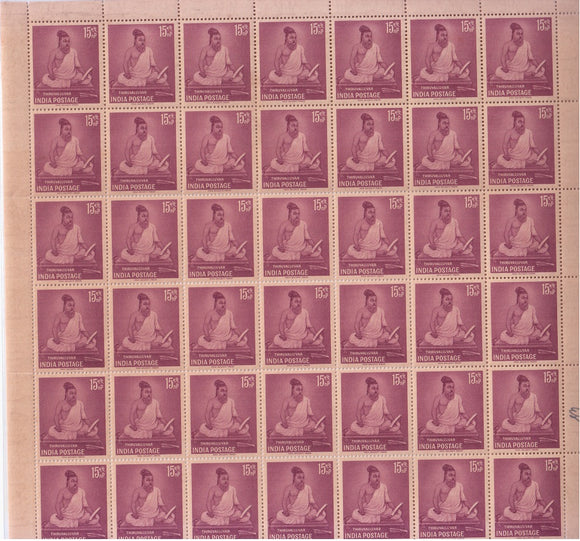 India 1960 Thiruvalluvar MNH (Full Sheet)