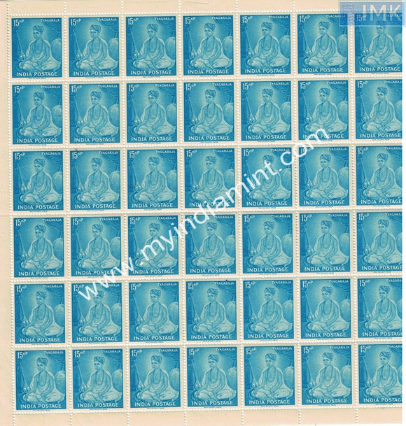 India 1961 Tyagaraja MNH Full Sheet
