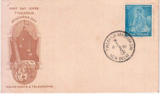 India 1961 Tyagaraja FDC