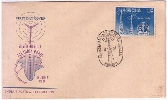 India 1961 Silver Jubilee All India Radio FDC