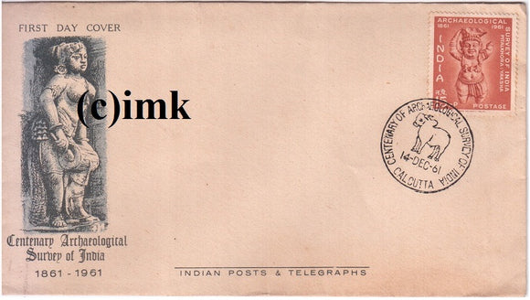India 1961 Archaeological Survey 15np (Fdc)