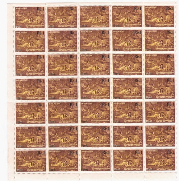 India 1963 Shakuntala Overprint Re1 Very Rare MNH Full Sheet