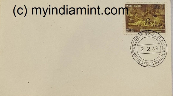 India 1963 Shakuntala Overprint Re 1 FDC Very Rare