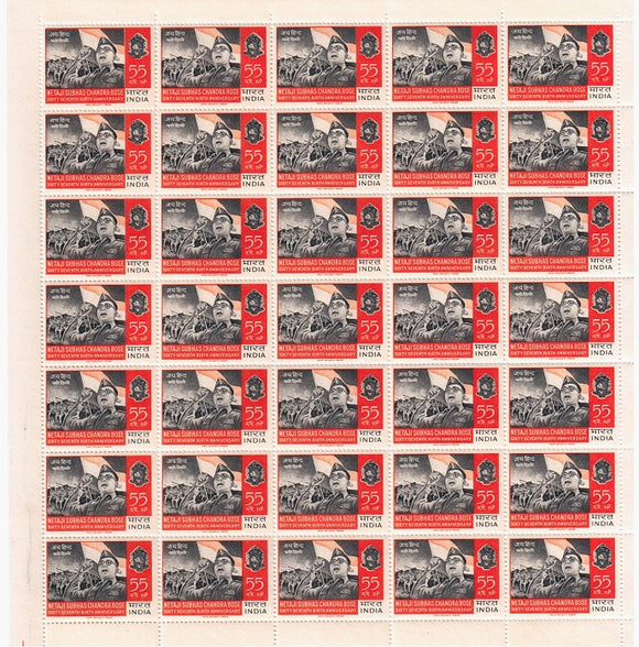 1964 Subhash Chandra Bose MNH 55np (Full Sheet) Rare