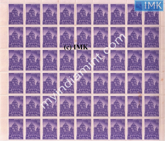 India 1967 Guru Gobind Singh (10th Sikh Guru) MNH (Full Sheet)