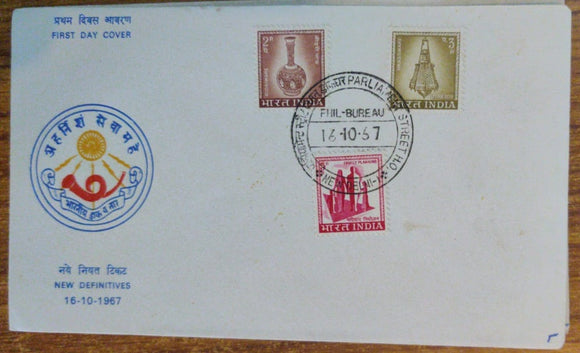 India 1967 4th Series 3v Cover (FDC) #SP20