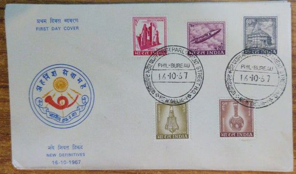 India 1967 4th Definitive Series 5v Cover (FDC) #SP20