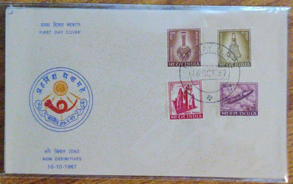 India 1967 4th Definitive Series 4v Cover (FDC) #SP20