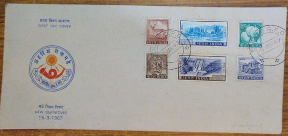 India 1967 4th Definitive Series 6v FDC Rare #SP20
