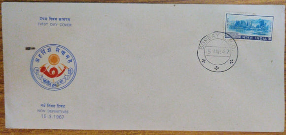India 1967 4th Series Definitive Dal Lake FDC #SP20