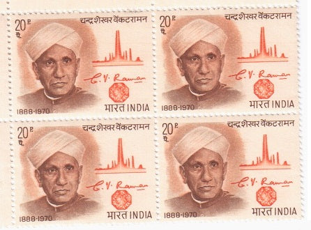 India 1971 MNH Dr. C. V. Raman (Block B/L 4)