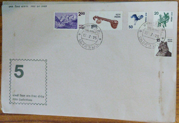 India 1975 5th Series Definitive 5v Cover Rare (FDC)
