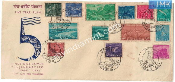 India 1955 Definitive 2nd Series 5 Year Plan Rare FDC 13v #F1