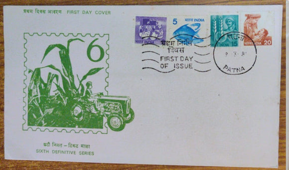 India 1981 6th Definitive Series 4v FDC #SP20