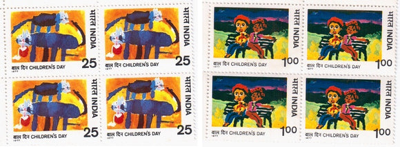 India 1977 MNH National Children's Day 2 Set (Block B/L 4)