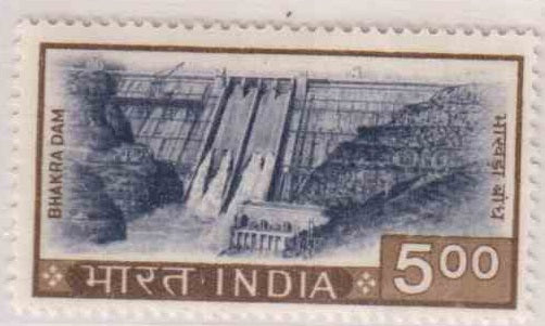 India Definitive 5th Series Bhakra Dam 5oo MNH