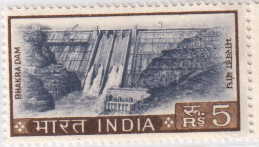 India MNH Definitive 4th Series Bhakra Dam Punjab Rs 5