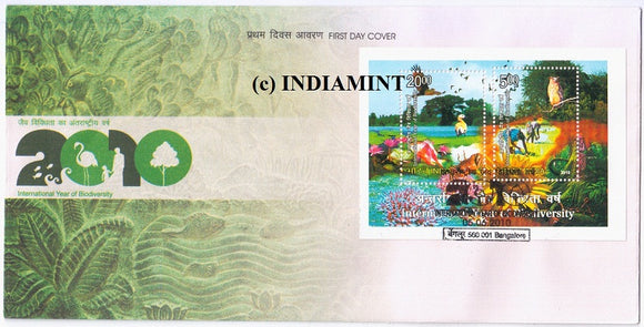 India 2010 Bio Diversity (Miniature on FDC) #MSC 4