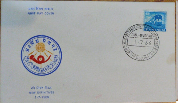 India 1966 4th Definitive Series Locomotive 10p FDC #SP20