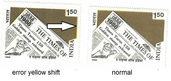 India 1988 Times of India Newspaper Error Yellow Shift #ER6 (normal+error)