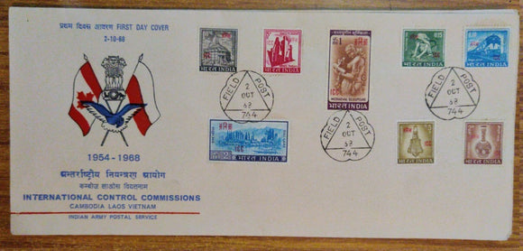 India 1968 Military Overprint ICC 8v Set FDC FPO Rare #SP20