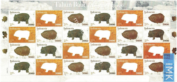 Indonesia 2019 Sheetlet Year of the Pig with Embossed Stamps