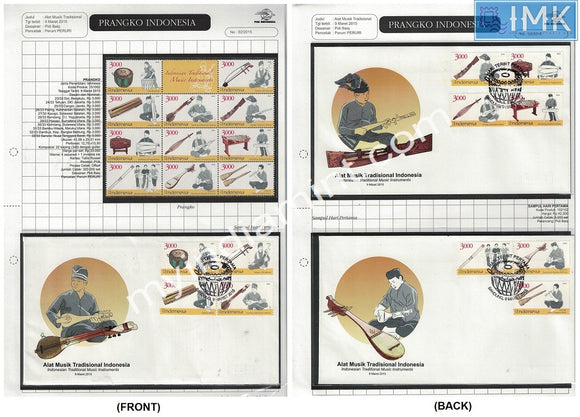 Indonesia 2015 Thematic Pack Contains 3 FDC & 11 Stamps