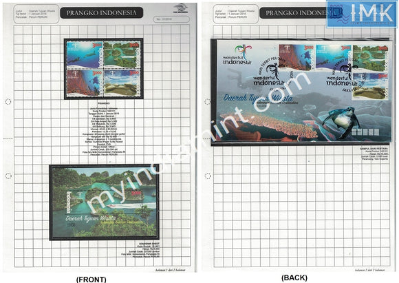Indonesia 2016 Thematic Pack Tourism Destination Block of 4 + Ms + FDC