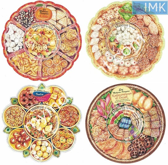 Malaysia 2017 Set of 4 Odd Shaped Ms on Food Festival Series Cuisine
