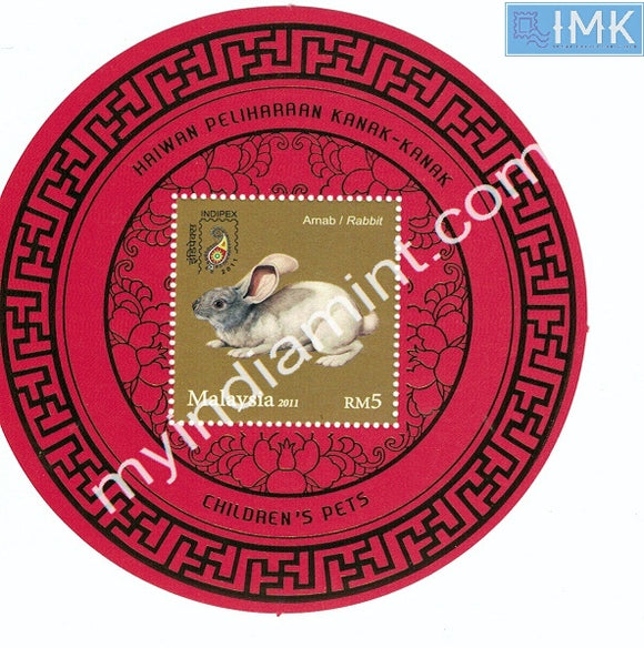 Malaysia 2011 Children's Pets - Rabbit Circular Gold Foil Odd Shaped Ms