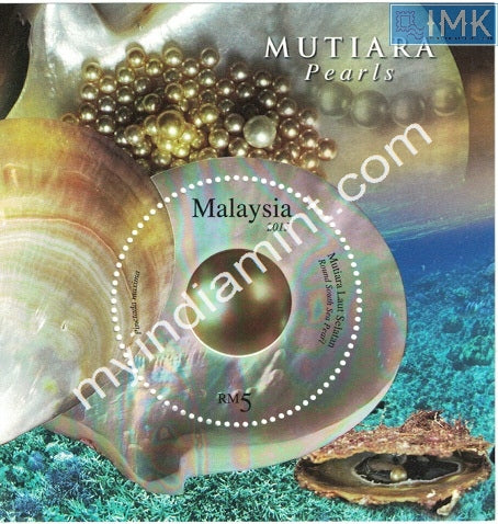 Malaysia 2015 Mutiara Pearls MS Center Part is Foil Embossing
