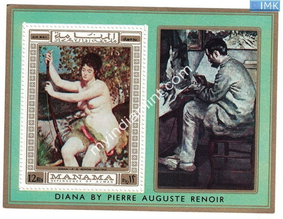 Ajman Ms Painting Diana by Pierre Auguste Renoir