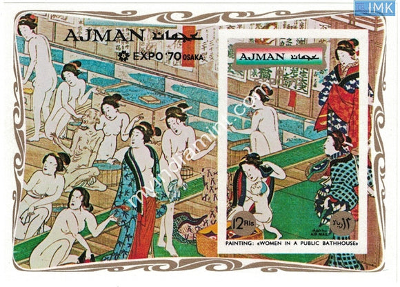 Ajman Ms Imperf painting on Women in Public Bathhouse