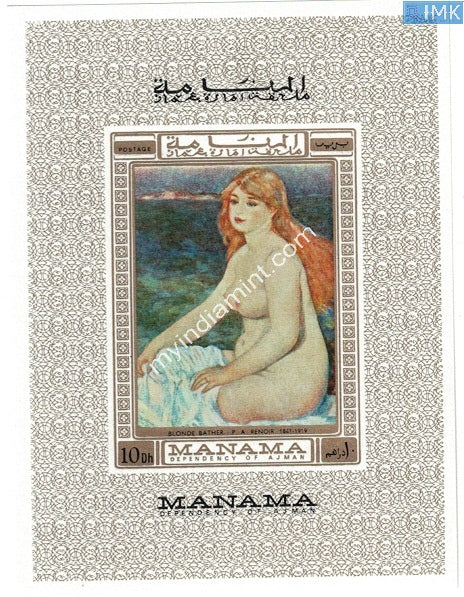Ajman Ms Imperf Painting on Blonde Bather by A Renoir