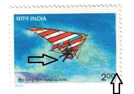 India 1992 MNH Adventure Sports Gliding color shift marked #ER6