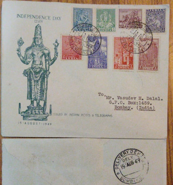 India 1949 Archaeological Series 8v Cover Rare Independence day cancelled (FDC) #SP20
