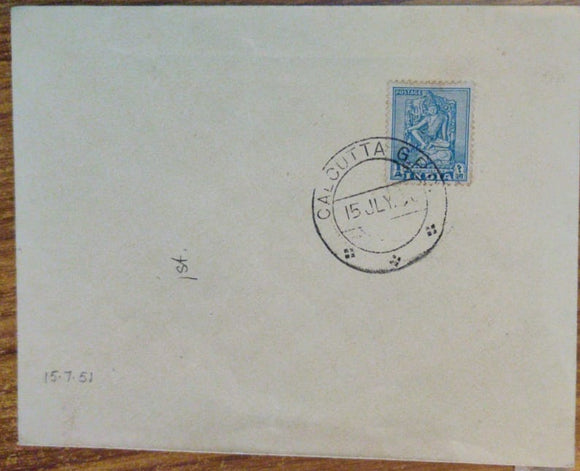 India 1950 Archaeological Series Bodhisattva DieII FDC very rare #SP20