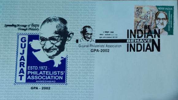 India 2002 Special Cover Gujarat Philatelist Association Gandhi Be Indian Behave Indian #SP1