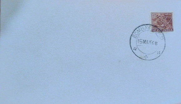 India 1968 Coffee Berries Definitive 4th Series FDC #SP20