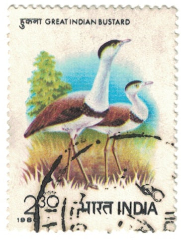 India 1980 Great Indian Bustard Used