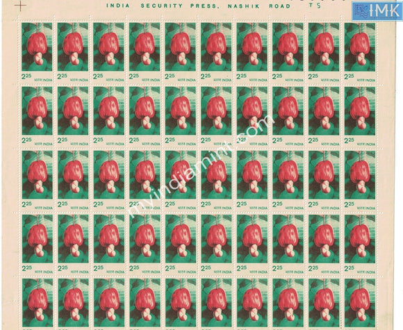 India Definitive 6th Series Cashew MNH Full Sheet Rare