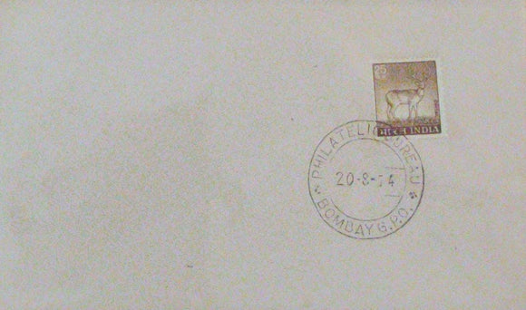 India 1974 5th Definitive Series Chittal 25p FDC