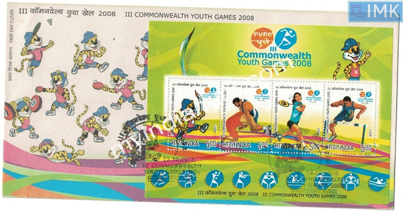 India 2008 Commonwealth Youth Games (Miniture Sheet FDC) #Msc1