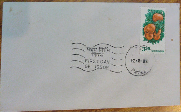 India 1985 Definitive 6th Series Oranges 3.25 FDC #SP20