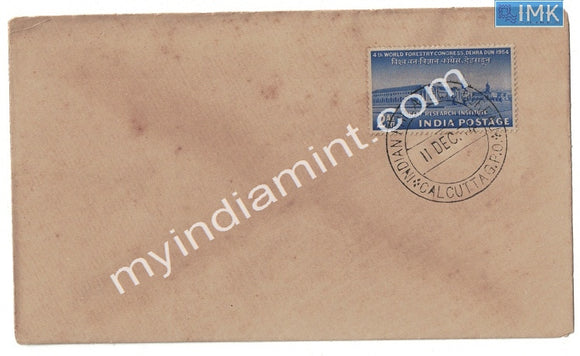 India 1954 World Forestry Congress (FDC) Plain Cover (minor damage) #F1