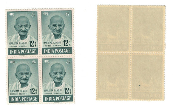 India 1948 Mahatma Gandhi 12a (Block B/L 4) Paper stuck