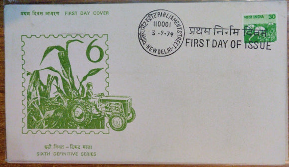 India 1979 Harvesting 6th Definitive Series FDC #SP20